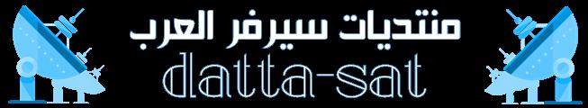 منتديات سيرفر العرب