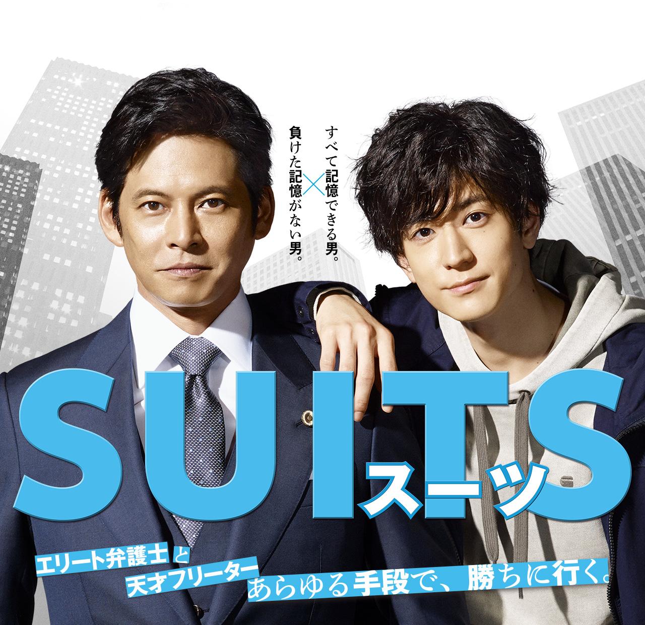 مسلسل Suits مترجم