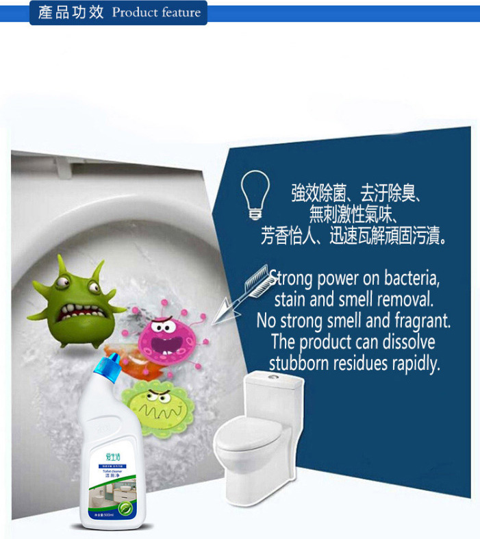 i_Life_Toilet_Cleaner_Page_3_Image_0001
