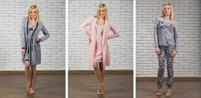 Пижамы в интернет-магазине Versal