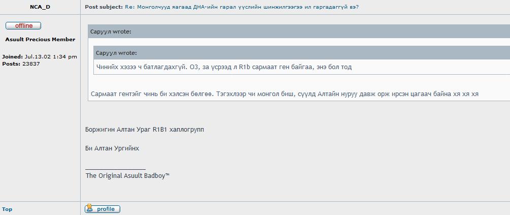 borjigin.png