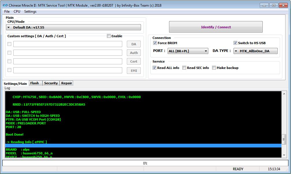 صورة الواجهة الجديدة للأنفينيتي cm2mtk v2.0
