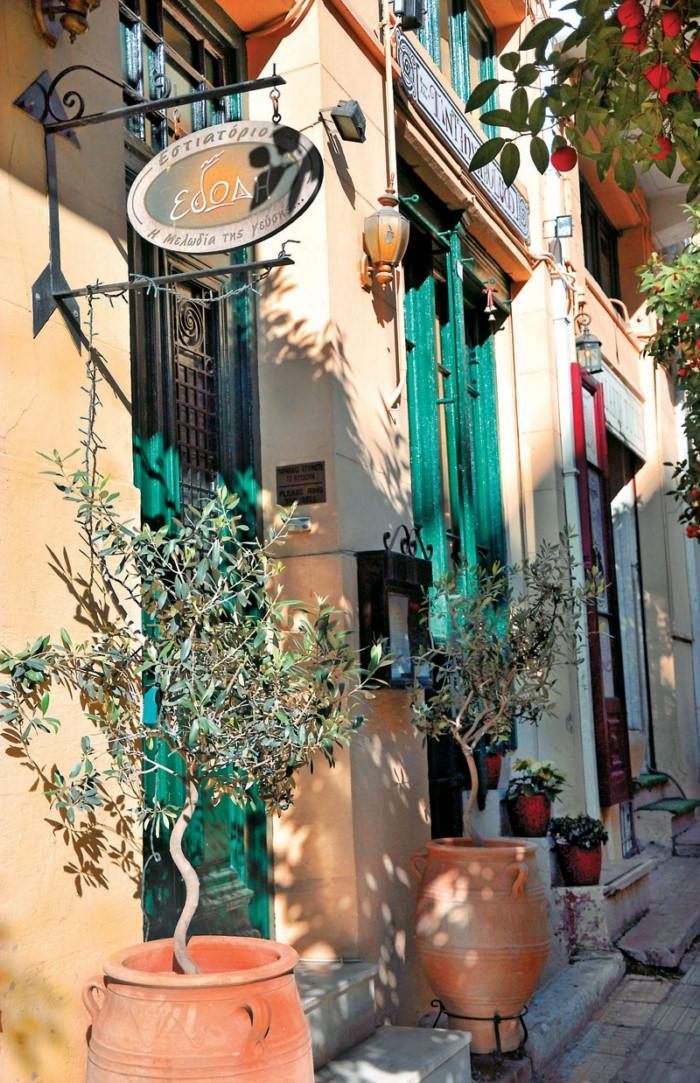 στέκια στη Αθήνα