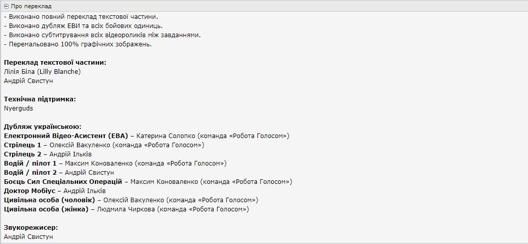 Translation_text_separate.jpg