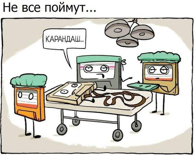 1539036437_drunkcow_net_foto_prikoly_25