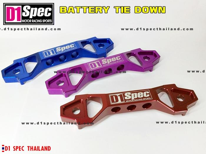 D1spec_Battery_Tiedown.jpg