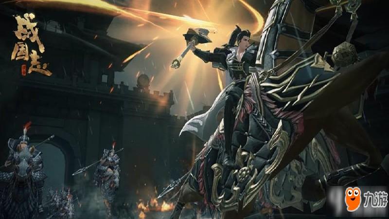 Chiến Quốc Chí  tựa game cilent nhà NetEase ra mắt bản tiếng Anh