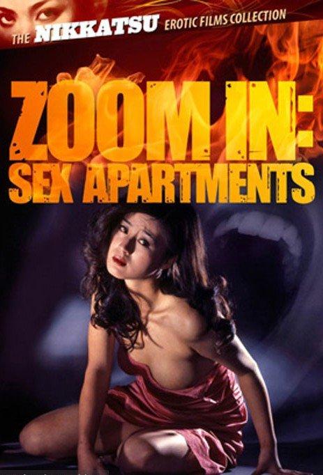 Zoom In: Rape Apartments (1980) DVDRip 1.1GB x264