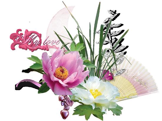tubes_fleurs_tiram_160