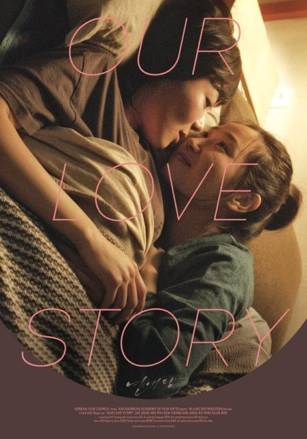 Our Love Story (2016) 720p HDRip 750MB