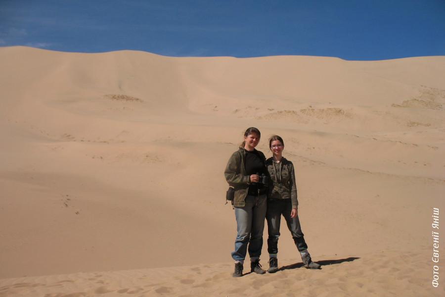 У Монголії