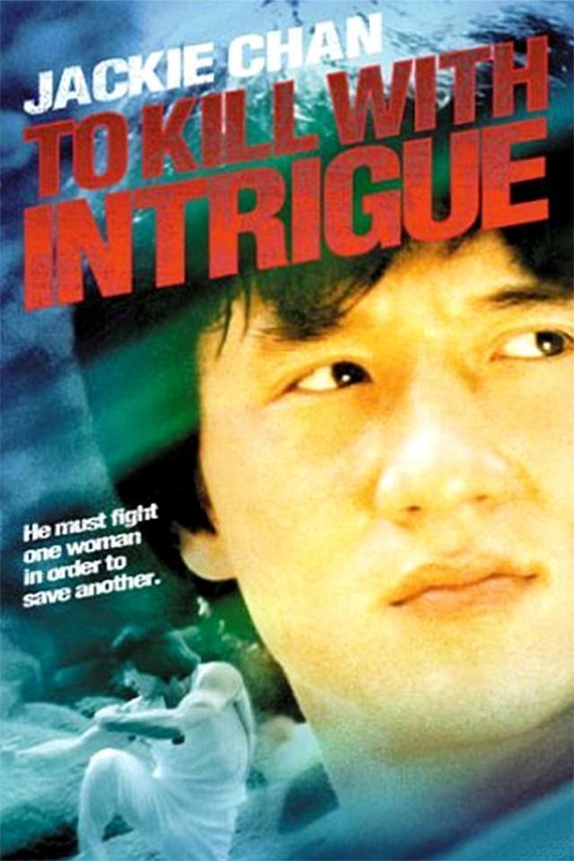 To Kill With Intrigue Jian hua yan yu Jiang Nan UNCUT 1977 Br Rip 1080p front
