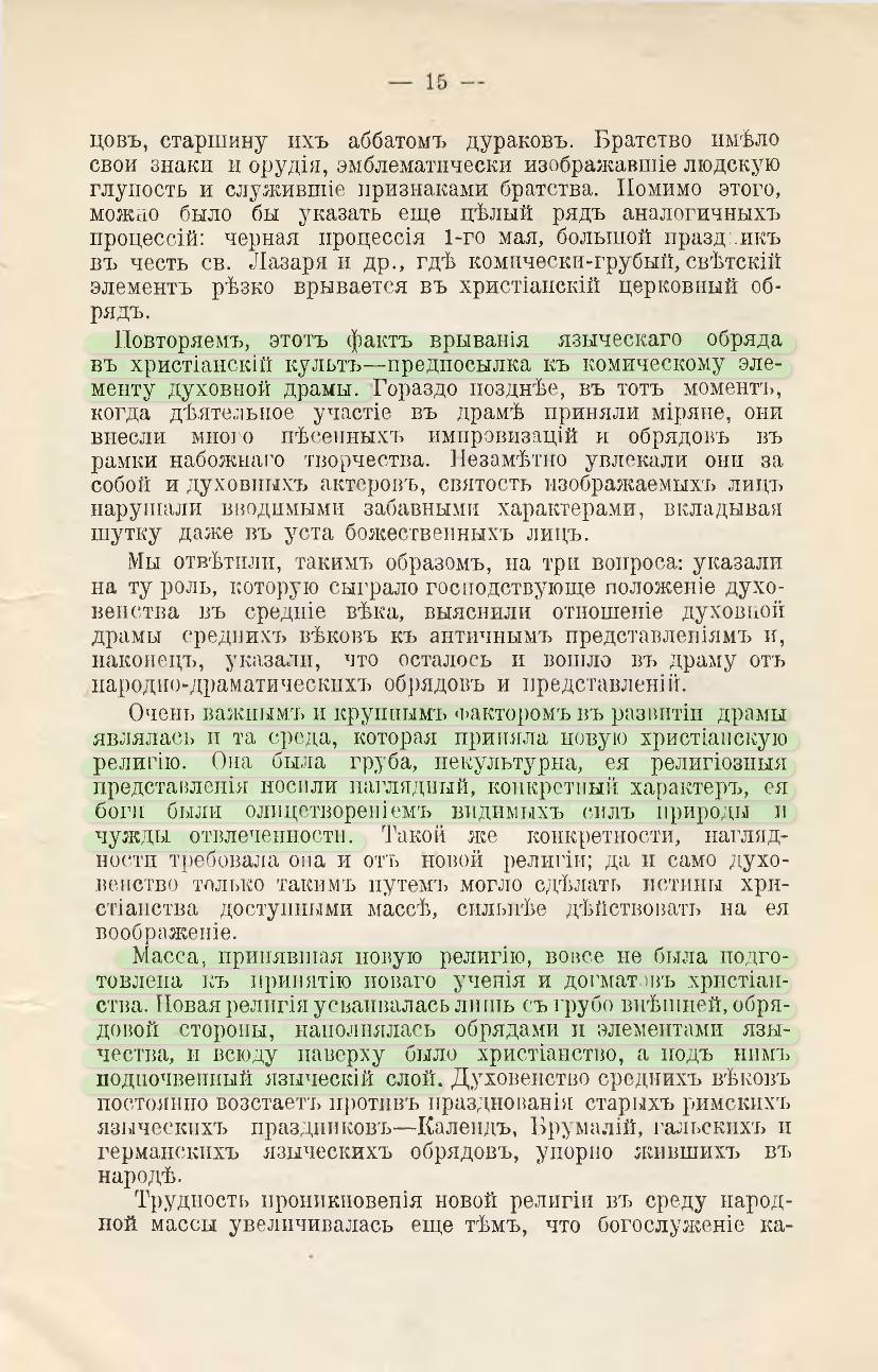 pdf-56