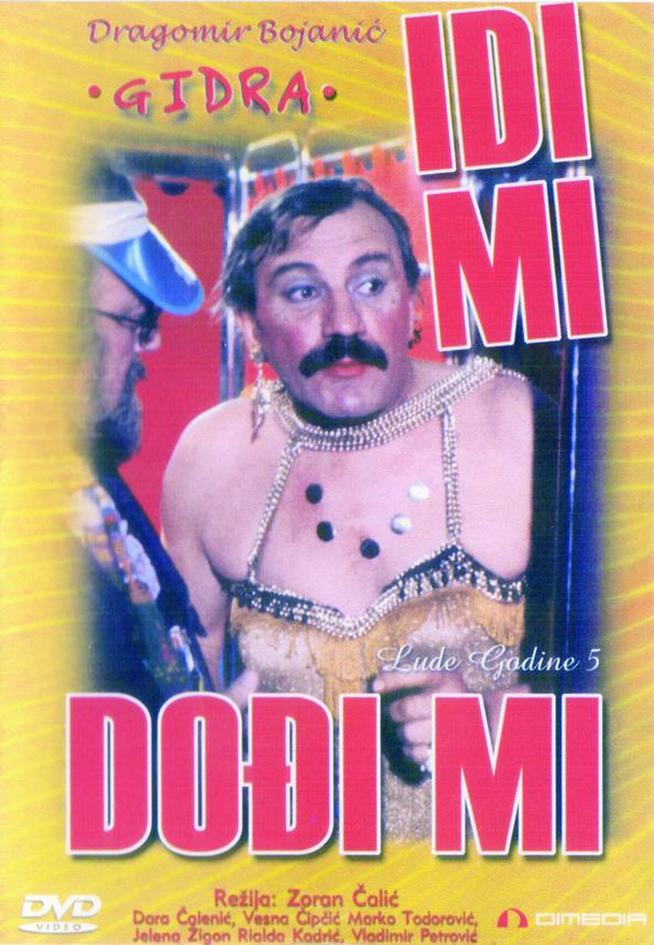 Idi mi, dodji mi (1983)
