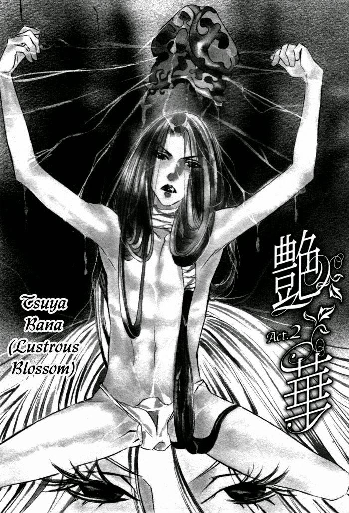 tsuya_bana_ch2_page01