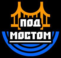 Форум Старого Задрота Под Мостом