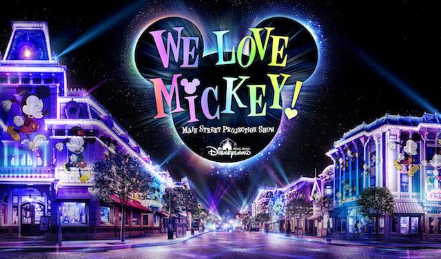 [Hong Kong Disneyland Resort] Le Resort en général - le coin des petites infos - Page 11 W772