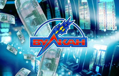 Игра онлайн казино вулкан таиланд казино