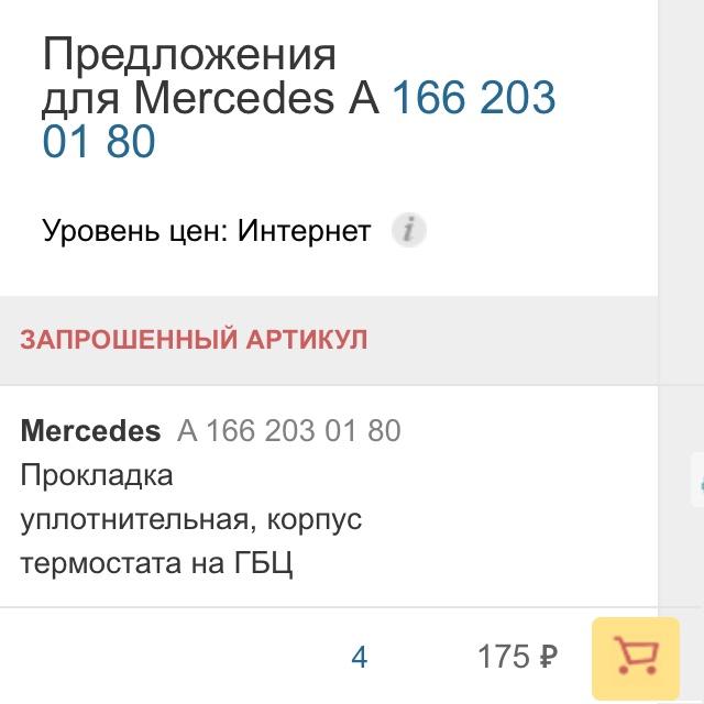 F216 E117 3 BE4 4 F34 85 A9 E72990 B8 B5 F2