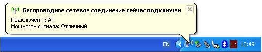 wifi xp10 0x0 tl