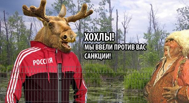 Санкции России против Украины не имеют ничего общего с международным правом, - МИД - Цензор.НЕТ 4980