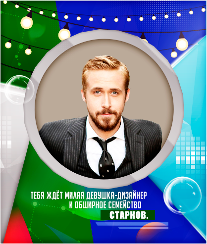 https://image.ibb.co/dospaR/reklama_nuzhnye_psd.png