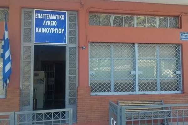 Ερώτηση στη Βουλή για τα δυσπρόσιτα σχολεία της Αιτωλοακαρνανίας