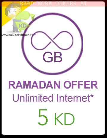 Unlimited_Internet_English
