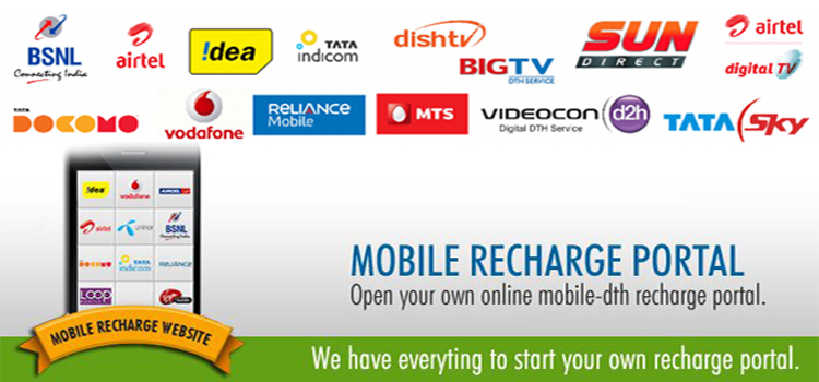 mobile recharge retailer whitelabel commission