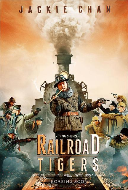 Railroad Tigers (2016) BluRay 720p 1GB