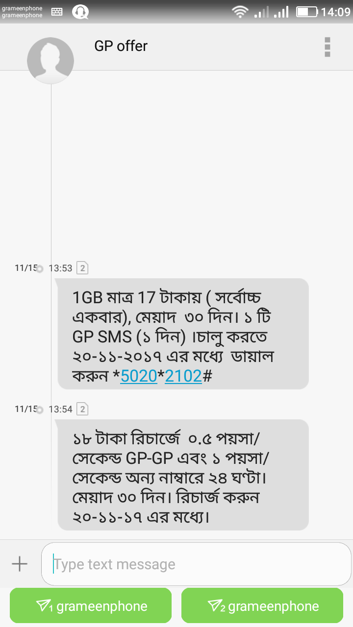 Screenshot_2017_11_15_14_09_31.png