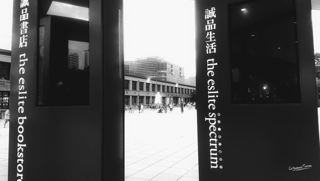 台北文創_18.jpg
