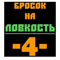 Боевая система Kubik_L4_Forum_Rolka_m