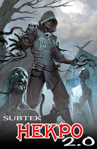 Subtek - Некро 2.0