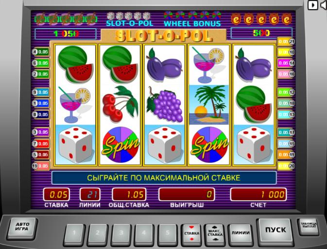 Вулкан азартные игровые автоматы Слотопол играть онлайн