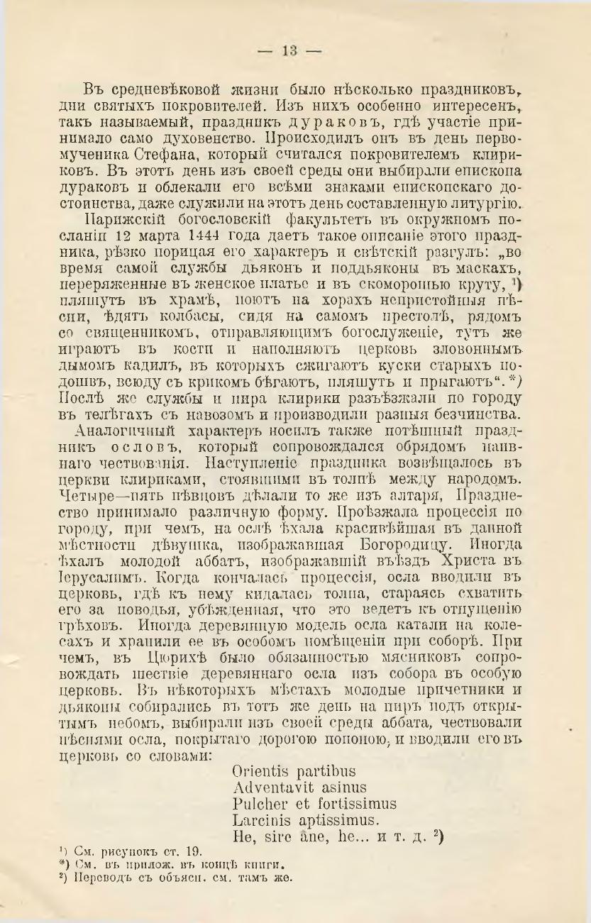 pdf-55