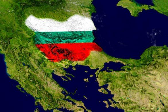 einreise_bulgarien_585x390.jpg