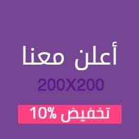 1094295_200x200