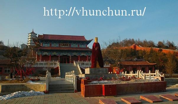 Достопримечательности в ХУньчуне