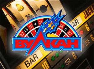 Игровой автомат копилка играть онлайн