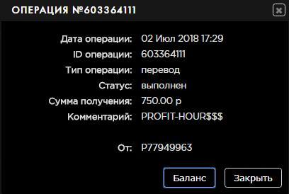 Screen_Shot_20180702173519.jpg