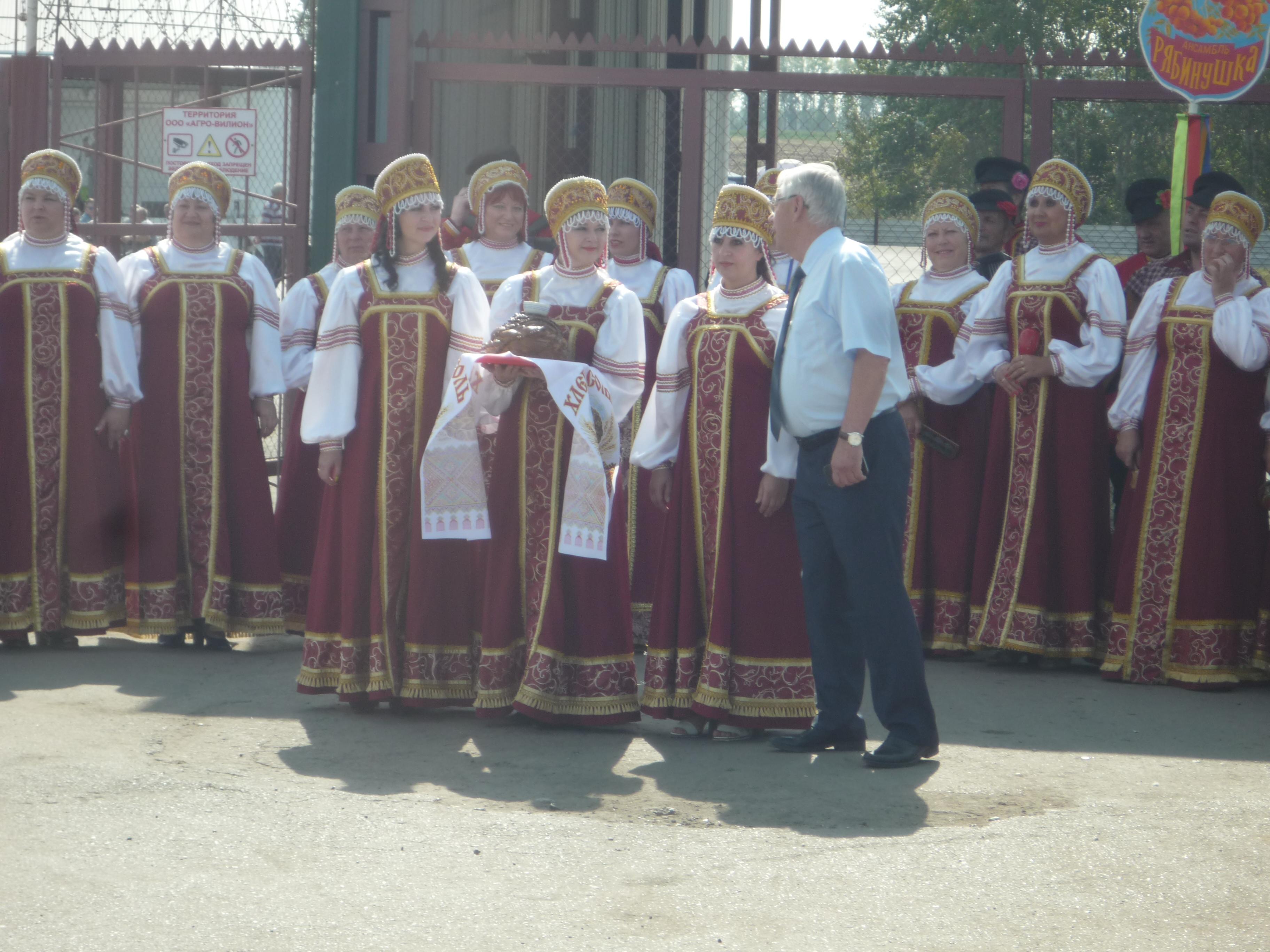 Изображение из альбома Всероссийский семинар начальников управления культуры ЦФО
