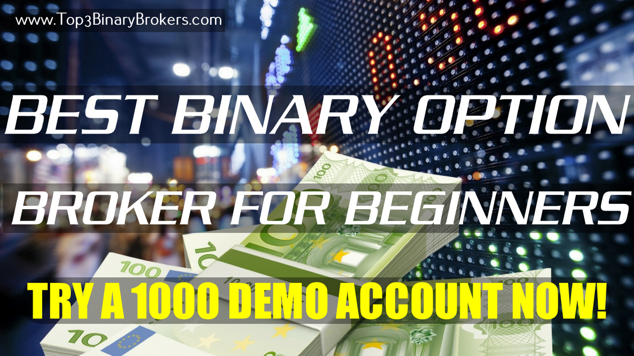 Best IQ Binary Option Demo Practice Account 2018