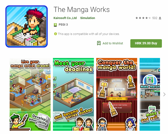 🎮 MOD APK - The Manga Works v1 1 3 | Hacked | Unlimited