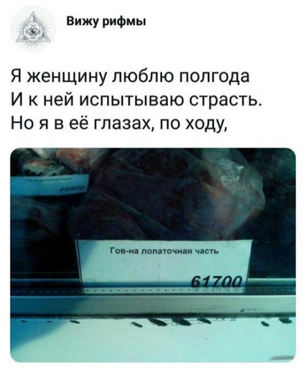 042018_10_9_2_5_10