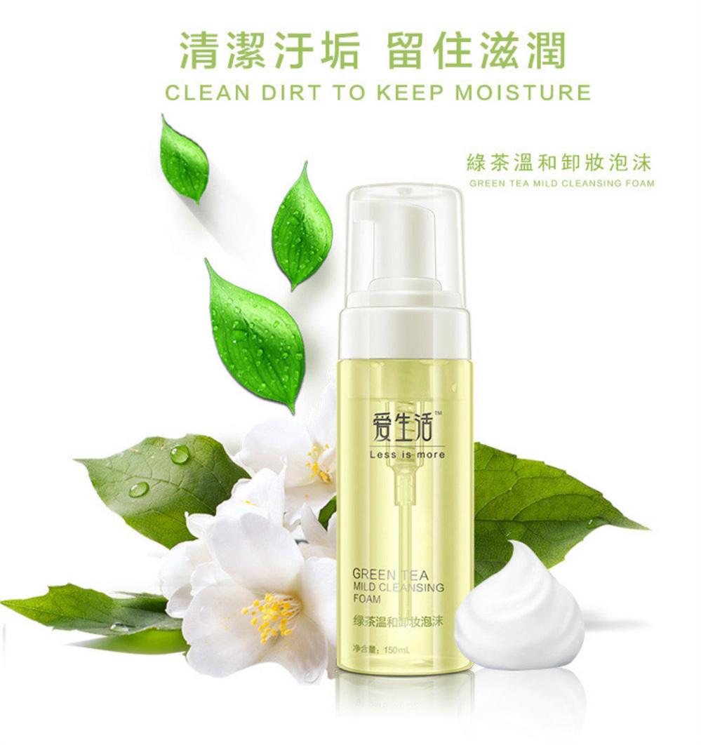 150ml_Green_Tea_Mild_Cleansing_Foam_Page_06_Image_0001