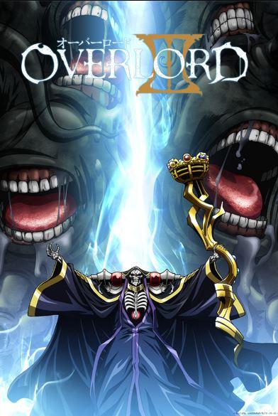 Overlord الموسم الثالث
