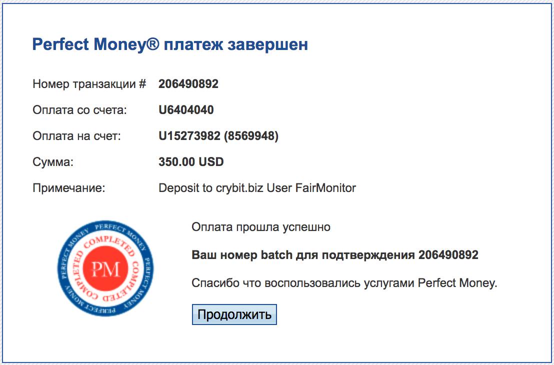 Screenshot_at_Feb_27_19_06_44.png