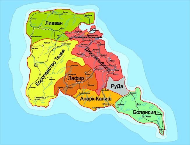 Карта Лациума
