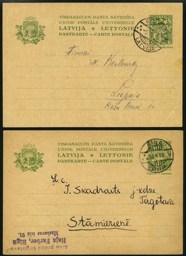 Pastkartes ar iespiestu 6 un 10 santīmu marku.